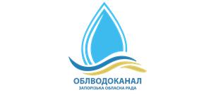 """КП """"ОБЛВОДОКАНАЛ"""" ЗОР (Централізоване водовідведення)"""