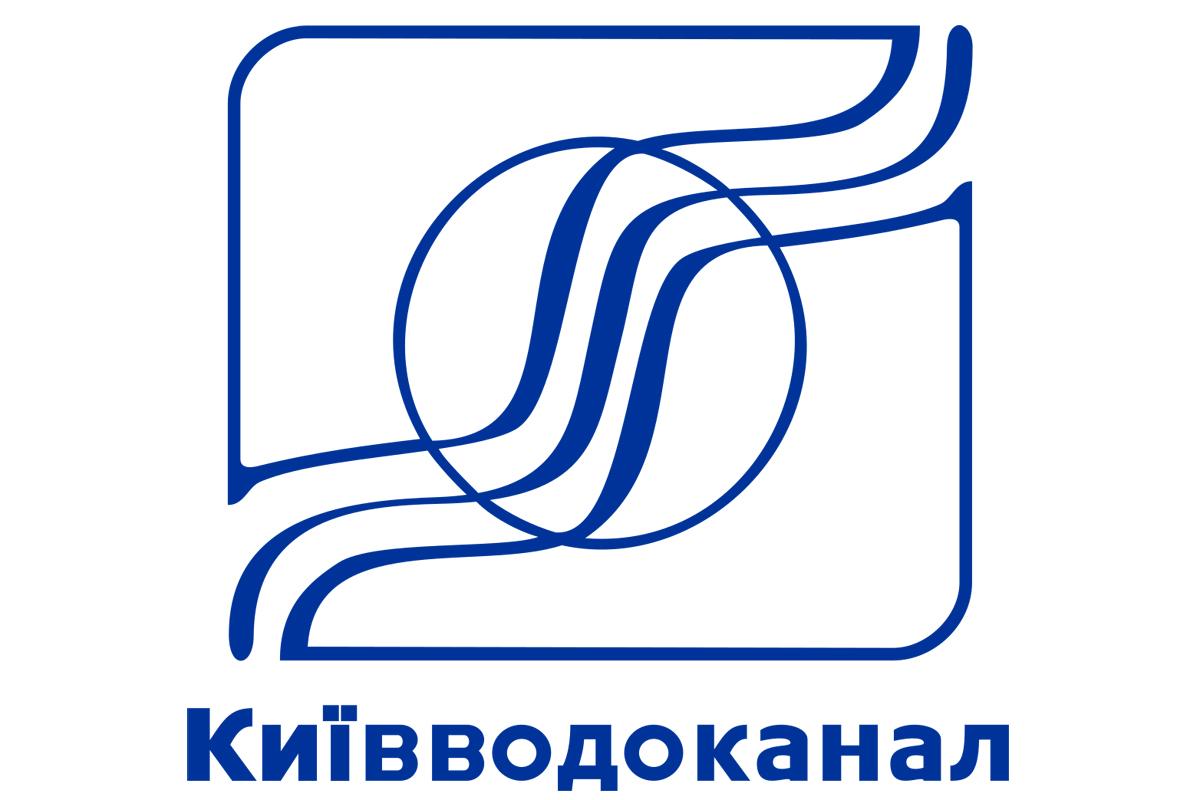ПАТ АК КиївВодоканал