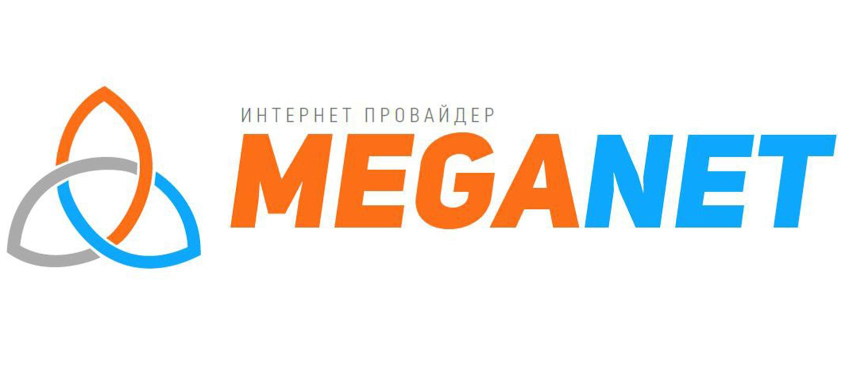 MegaNet  (Чернівецька обл)