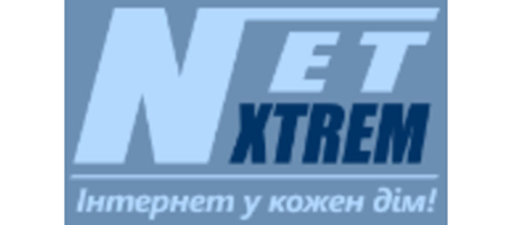 Net.Xtrem (Львівська обл)