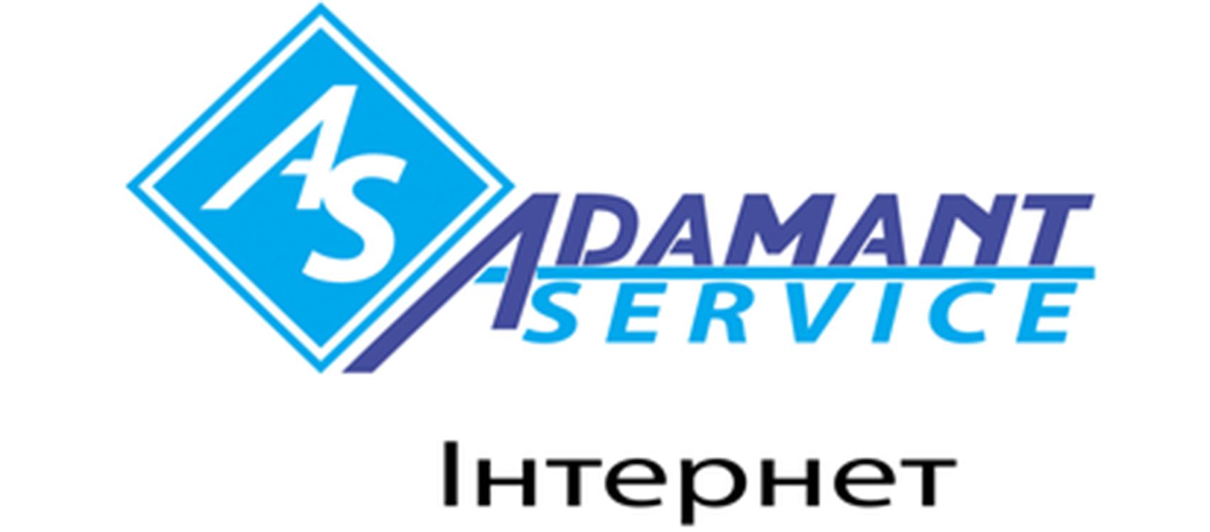 АДАМАНТ-ТЕЛЕКОМ - Інтернет
