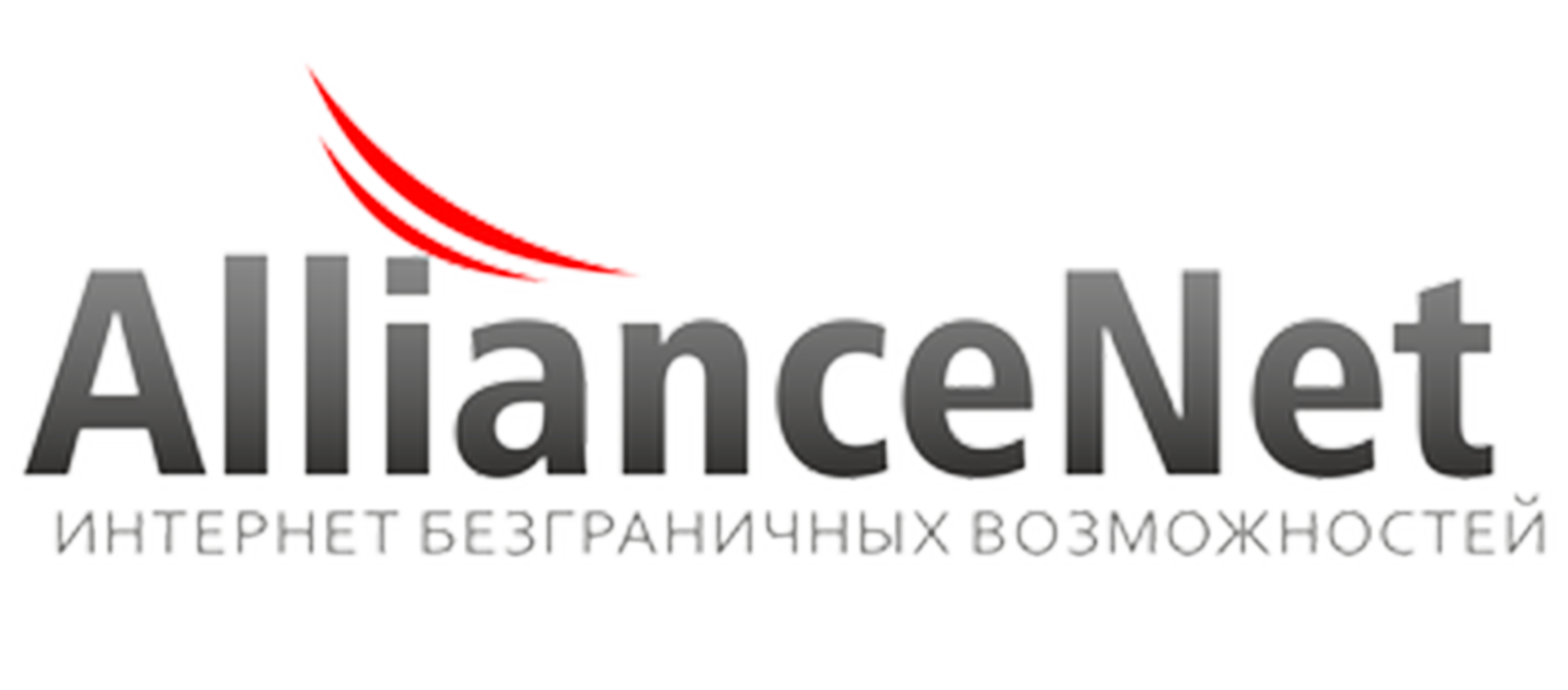 AllianceNet