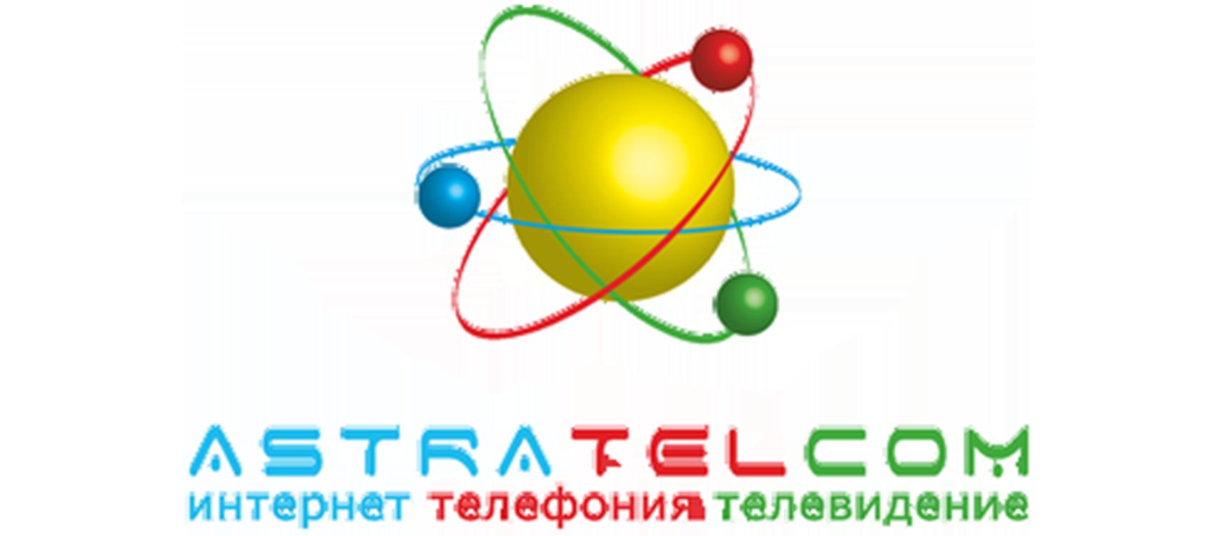 ASTRATELCOM  (Илличевск)