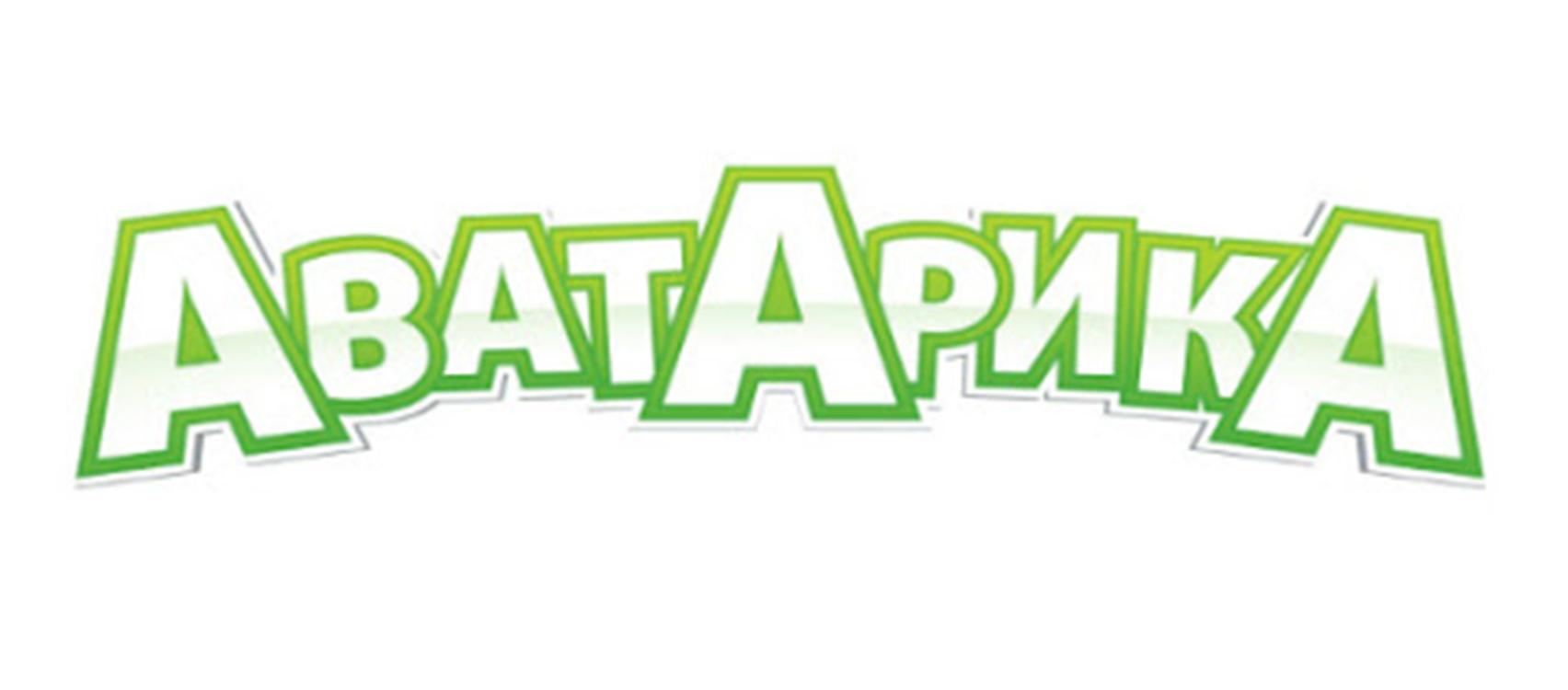 Аватарика  (lg)