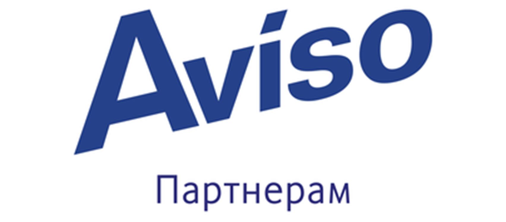 AVISO - Партнерам