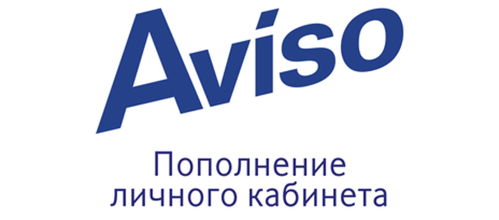 AVISO - Поповнення особистого кабінету