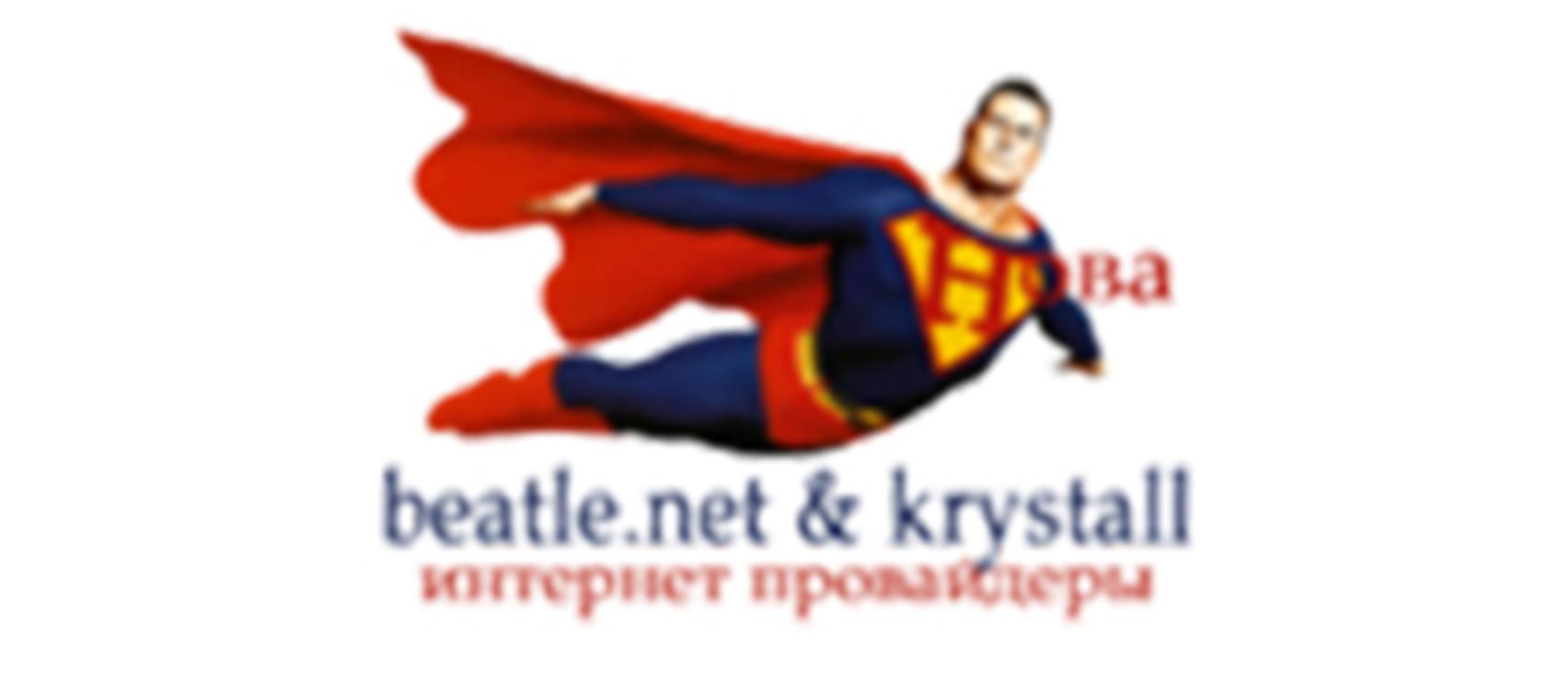 BEATLE.NET (Чернигов)