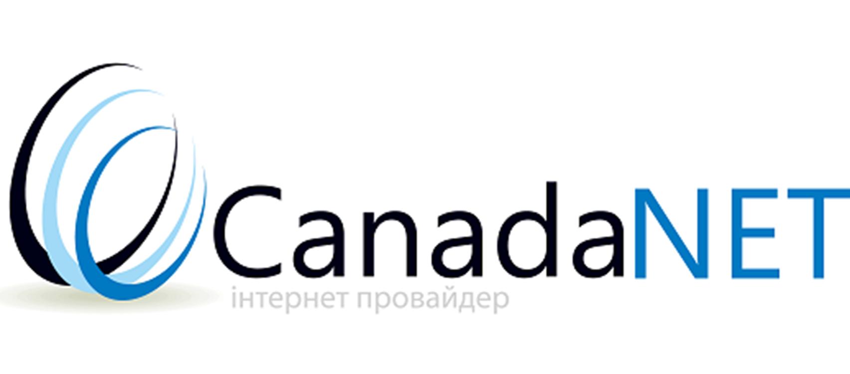 CanadaNET (Тернополь)