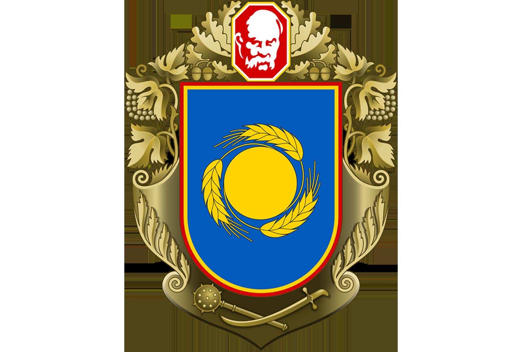 Штрафи за поруш ПДР, Черкаська обл