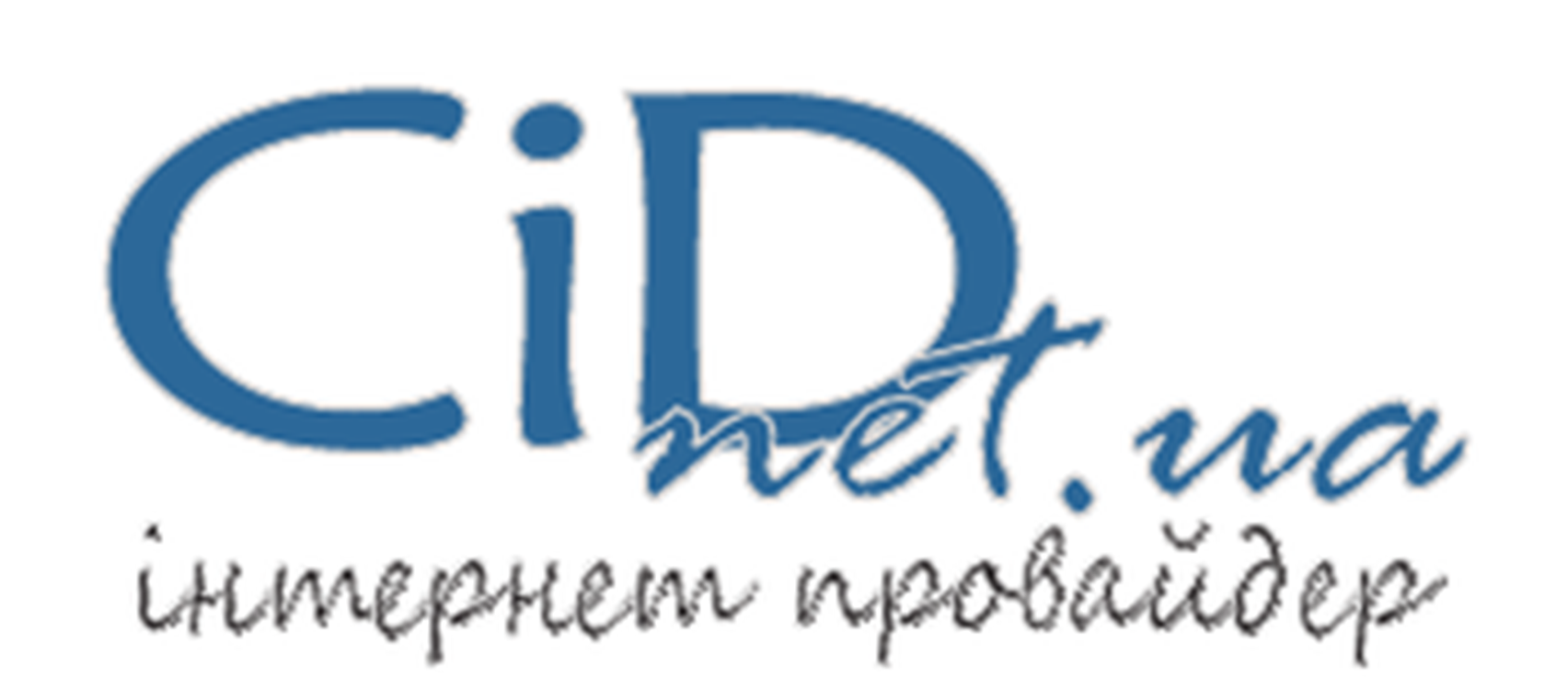 Cid.net.ua - UID  (Киев)