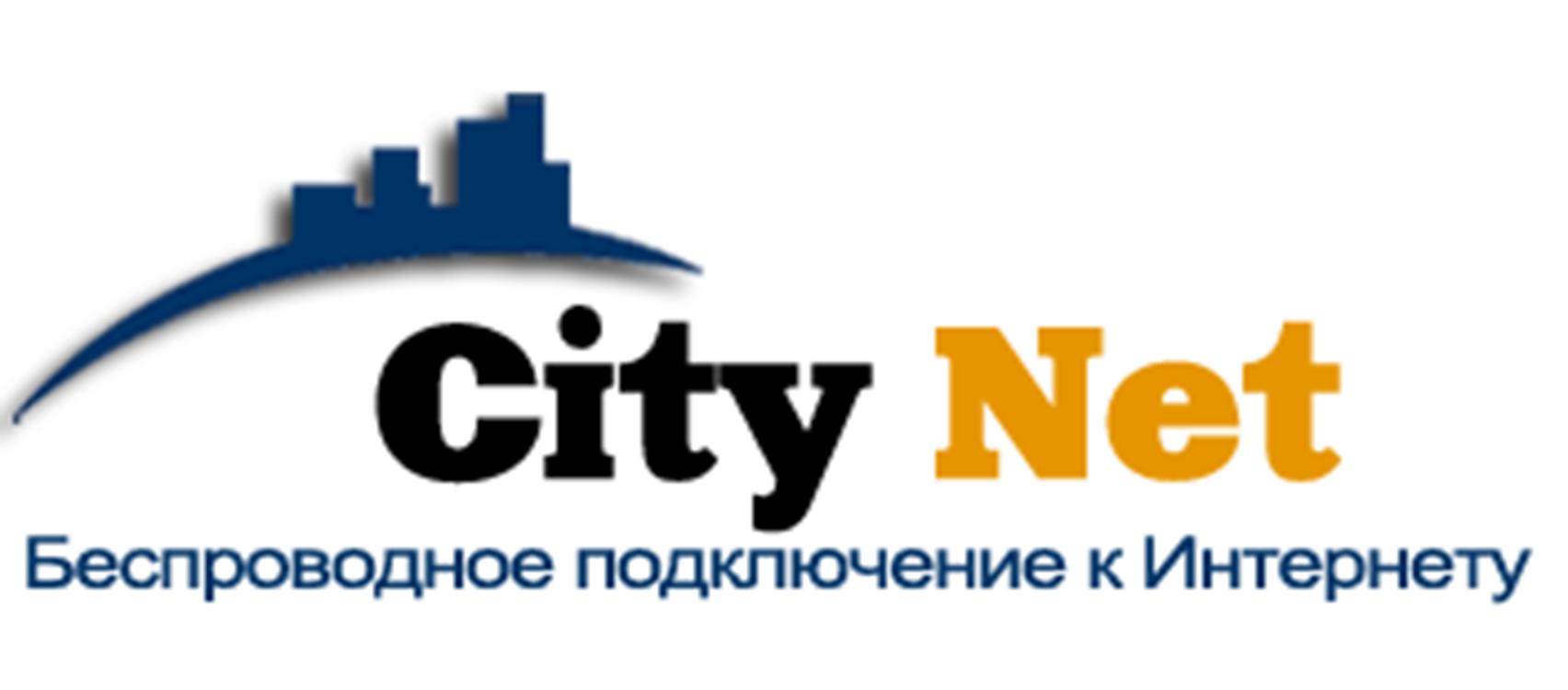 CityNet (Каховка, Любимовка, Берислав, Софиевка)