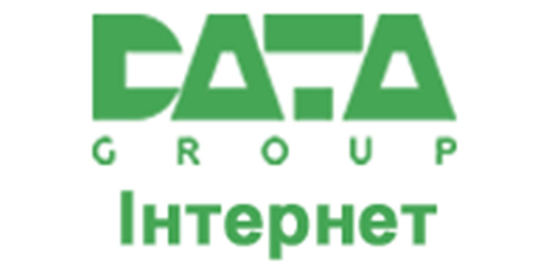 DATA GROUP (інтернет)