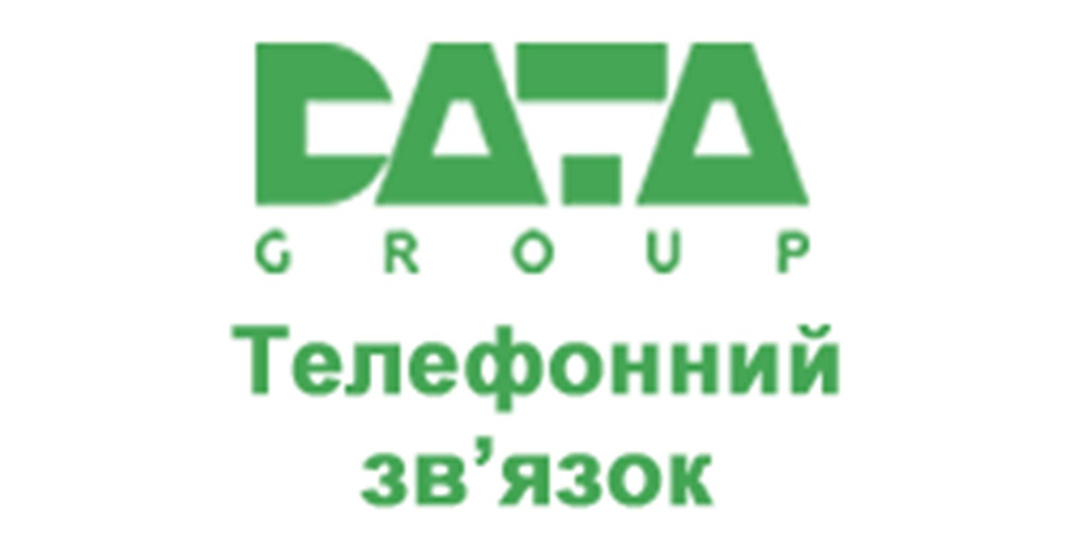 DATA GROUP (телефонія)
