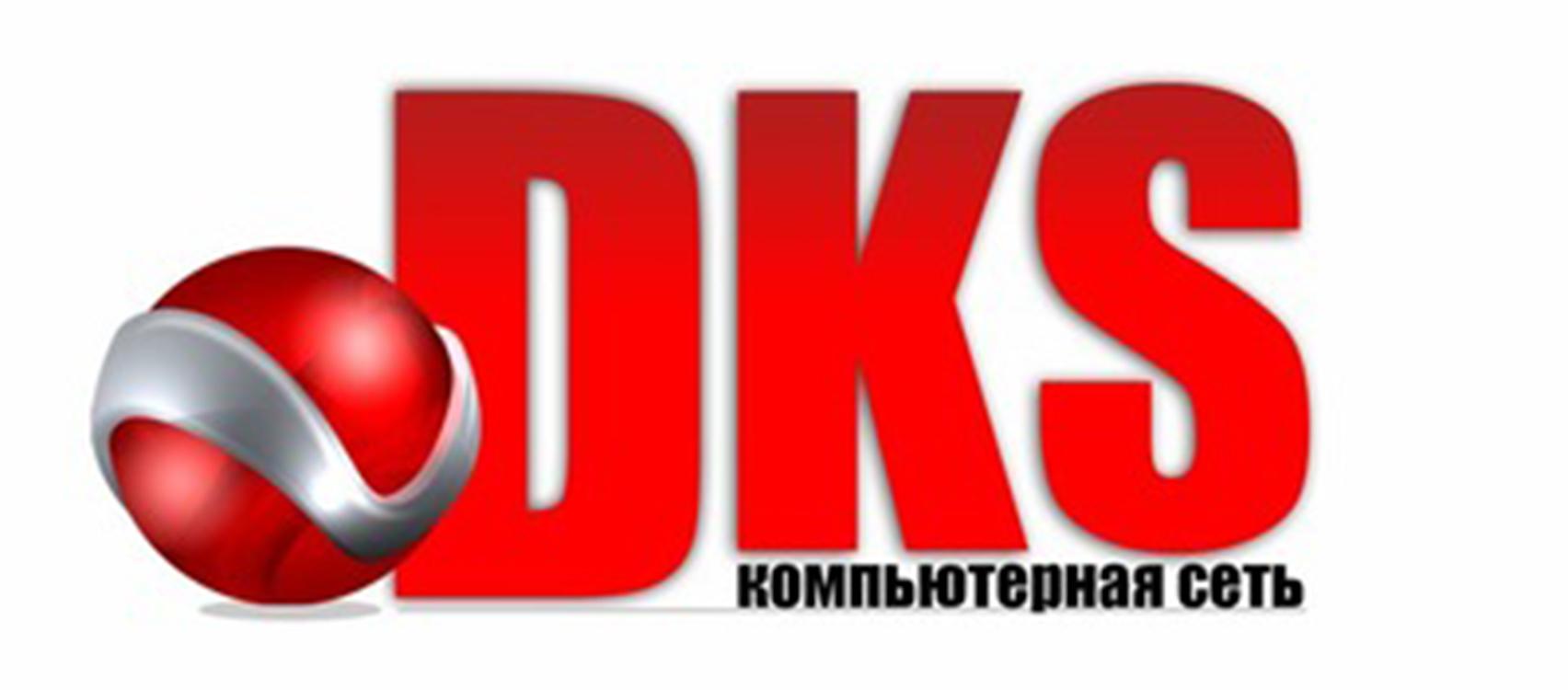 DKC (Житомир)