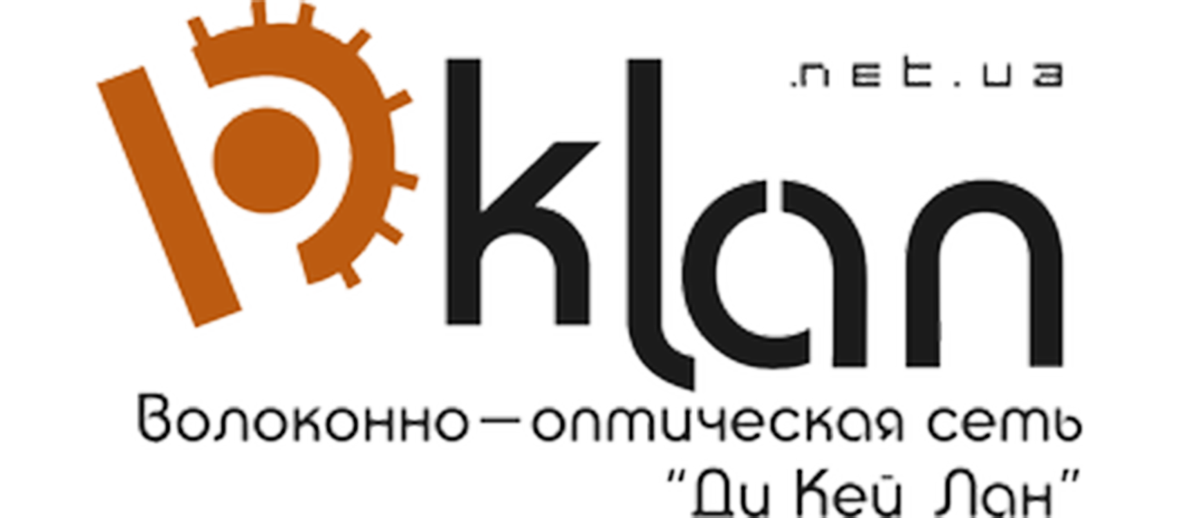 DkLan (Одесса)