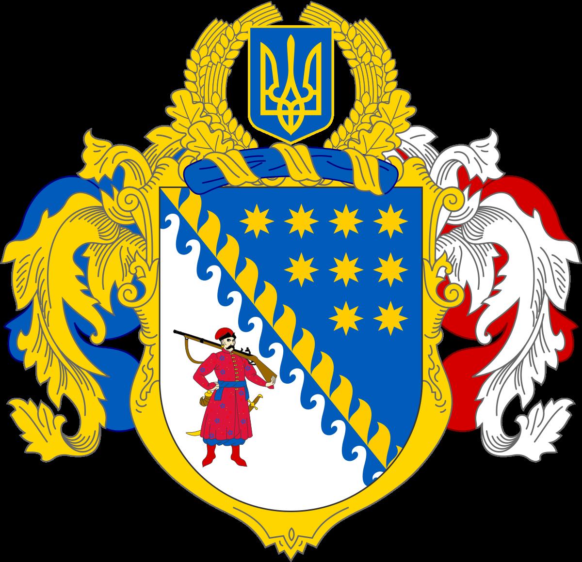 Поруш  ПДР, Дніпровська обл