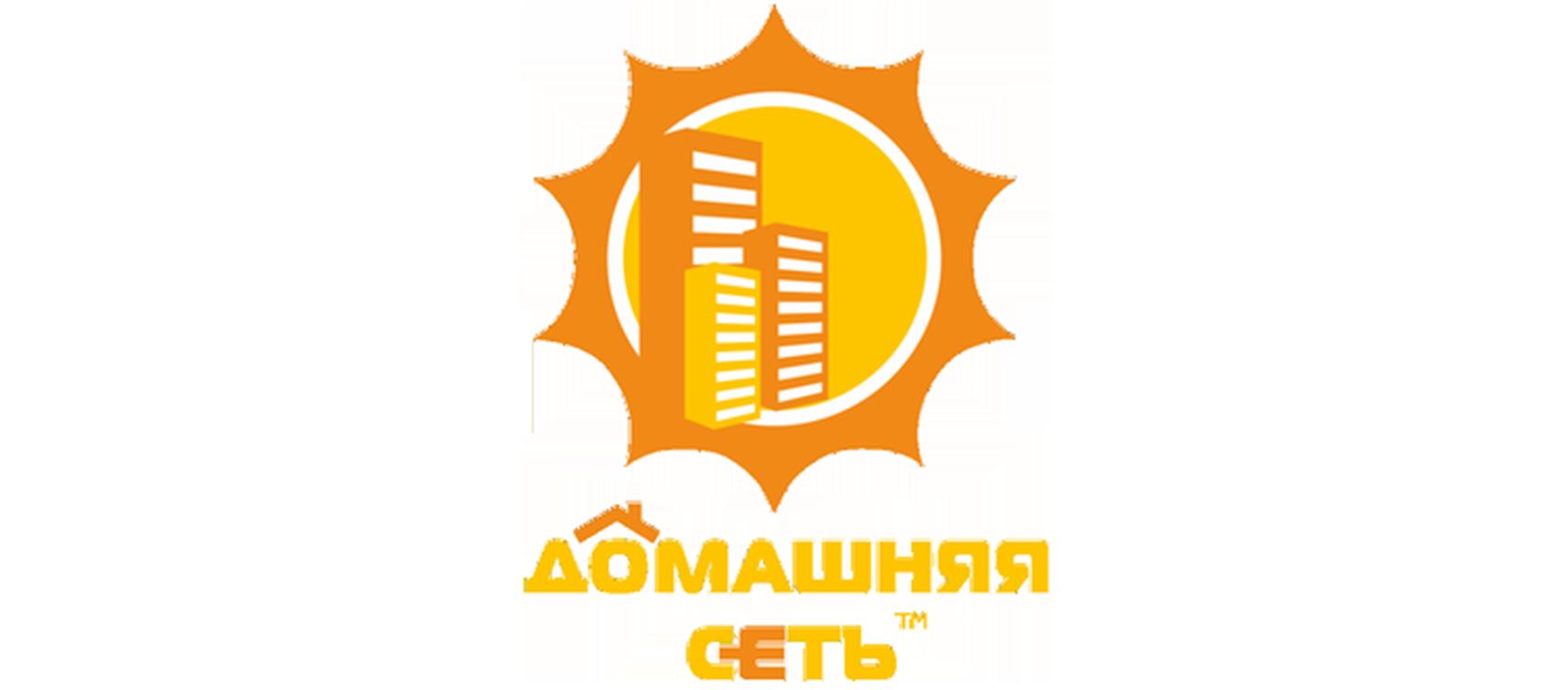 Домашняя сеть  (Киев)