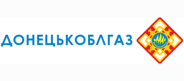 """ПАТ """"Донецькоблгаз"""" Костянтинівське УГГ  (Торецьке вiддiлення)"""
