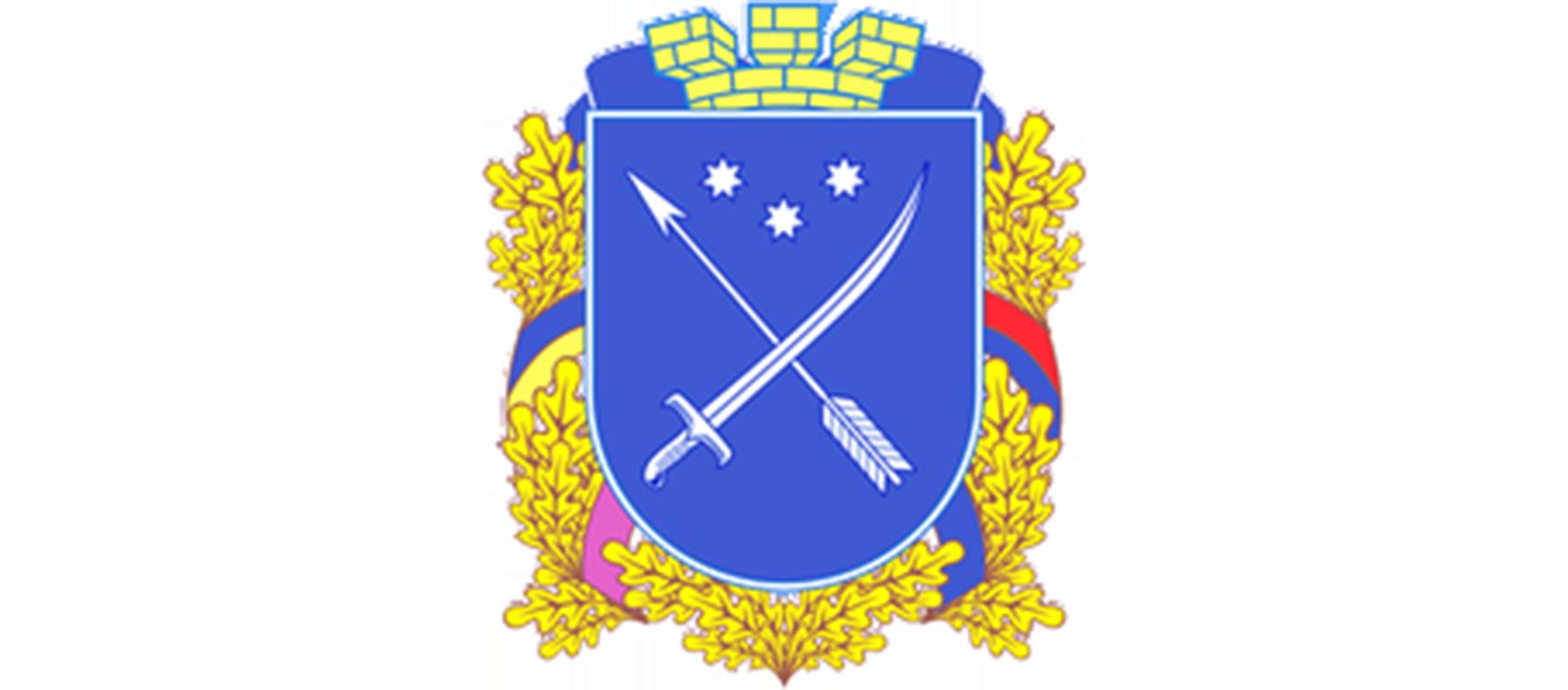 ЄРЦ КП Дніпро