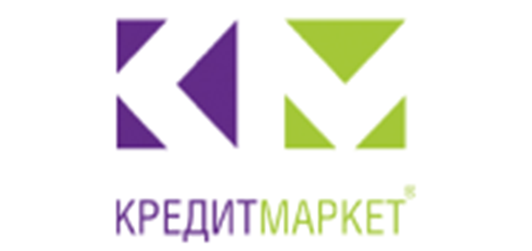 Кредит Маркет - Номер договору