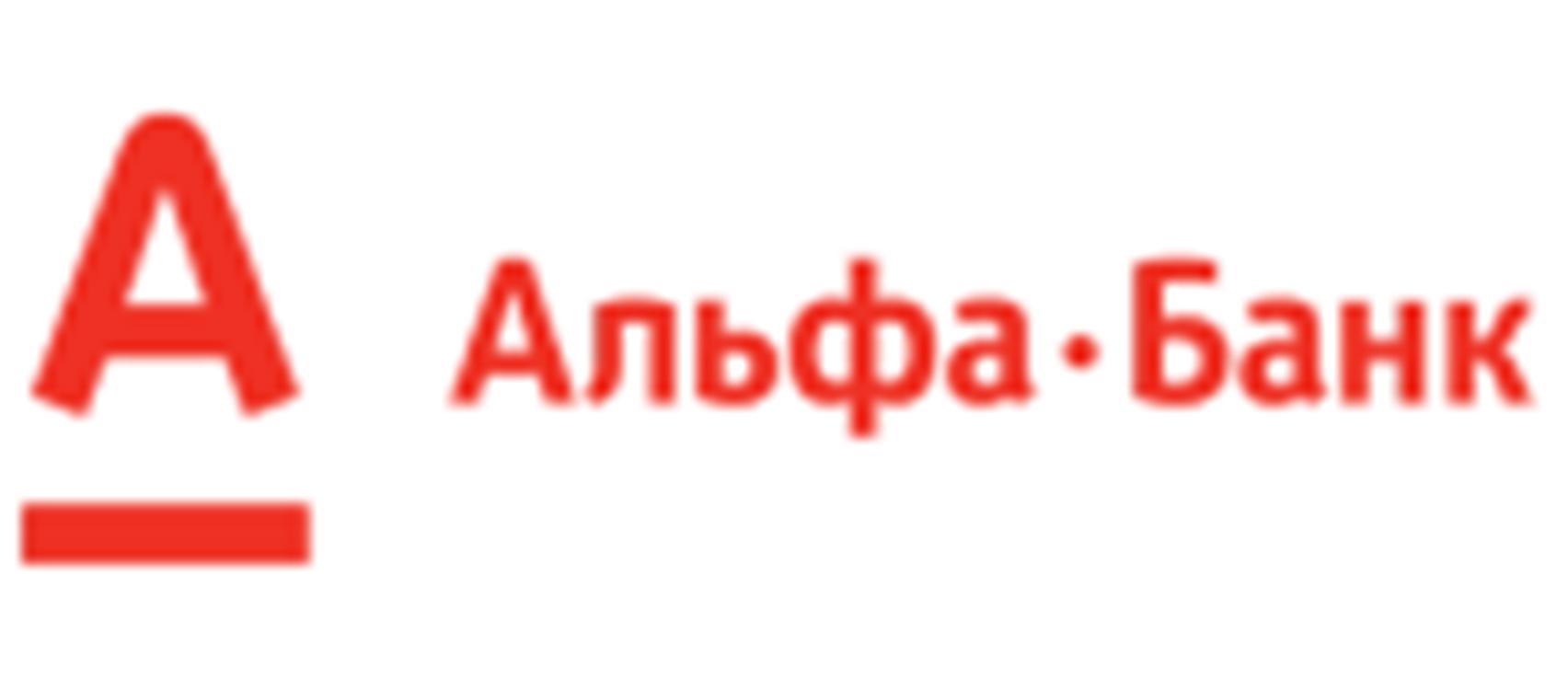 Alfa-Bank - поповнення кредитної картки