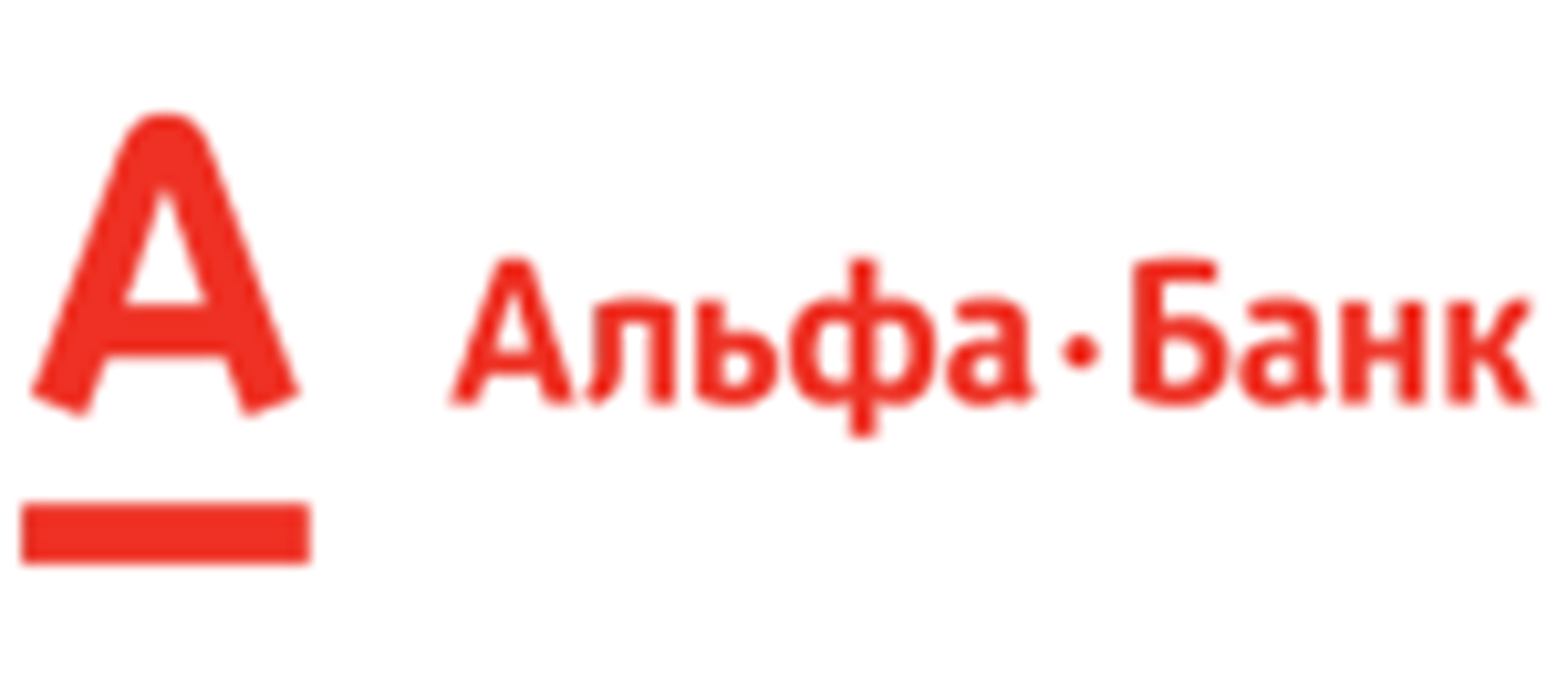 Alfa-Bank - погашення кредиту