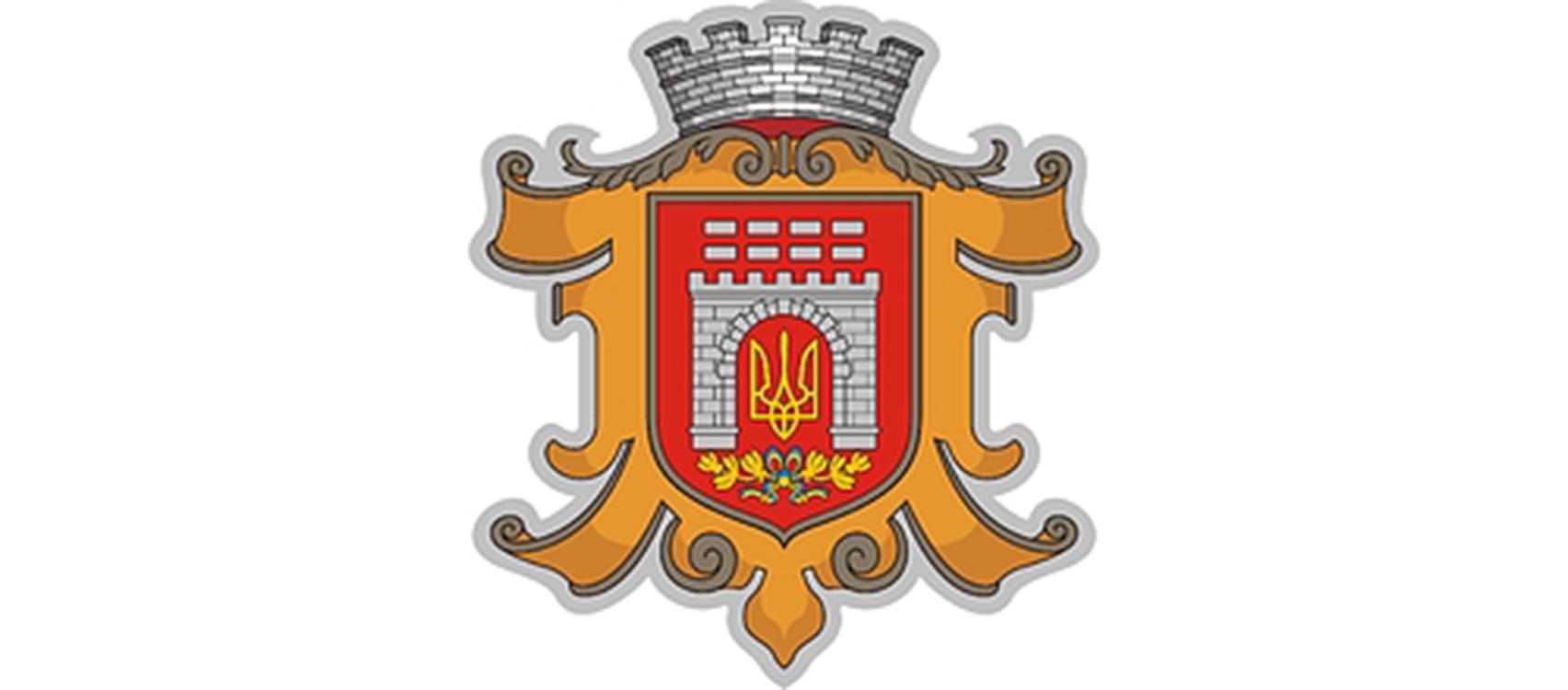 ПП Ремжитлосервіс