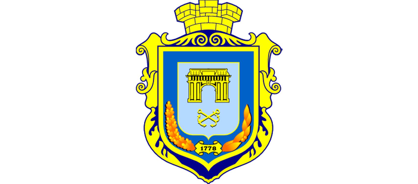 ТОВ Україна