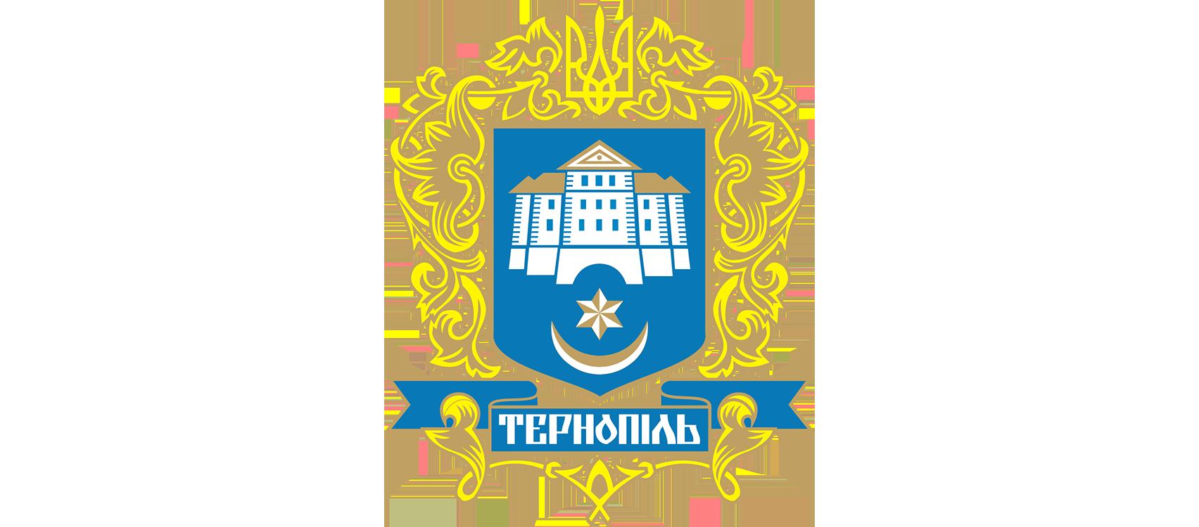 КП Тернопільміськтеплокомуненерго