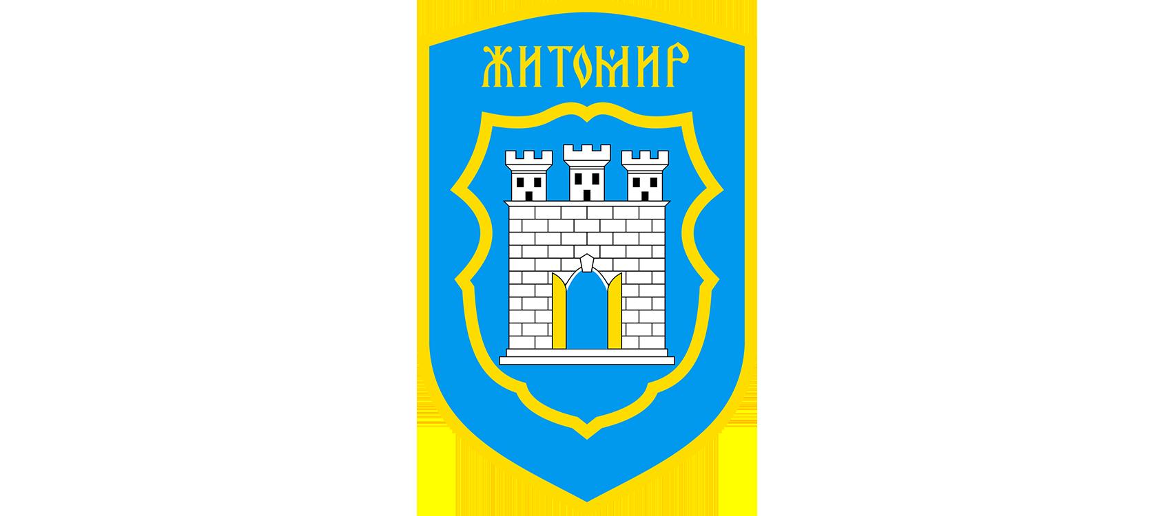 """ПП """"Виробниче ЖРЕП №4"""" Житомир (Вивезення ТПВ)"""