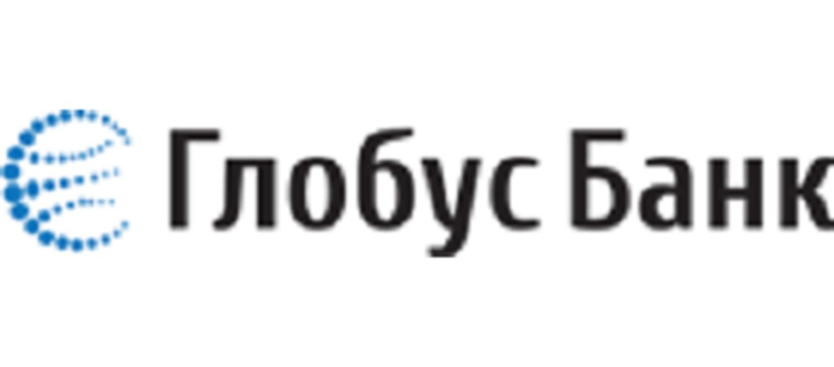 """АТ """"КБ """"ГЛОБУС"""" (Погашение кредитной карты)"""