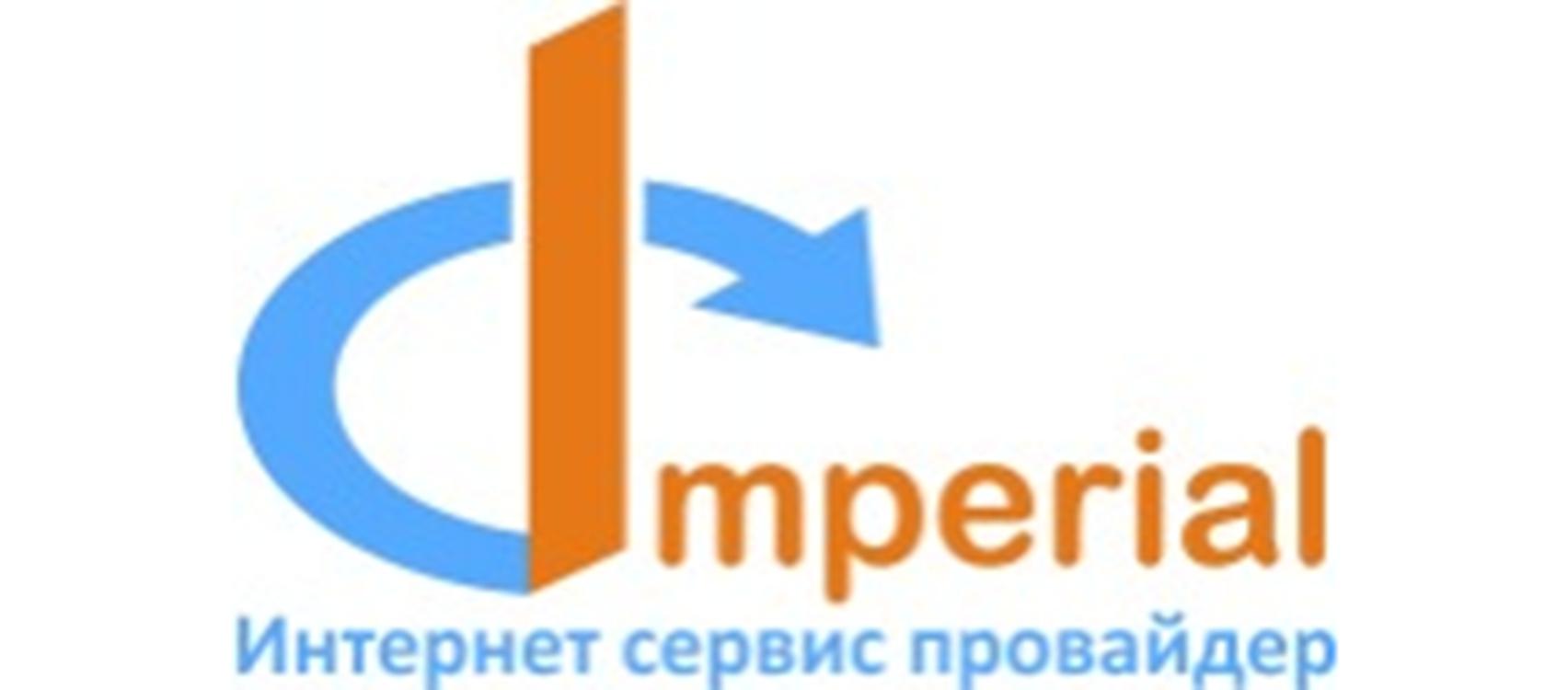Империал (Кировоград)