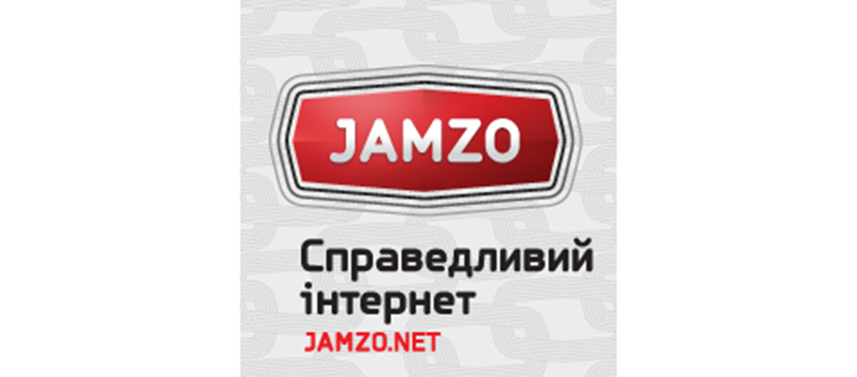 JamzoNet (м.Львів)