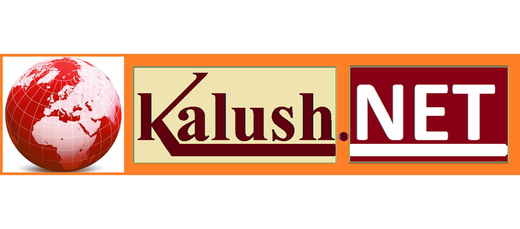 Kalush.Net (Івано-Франківська)