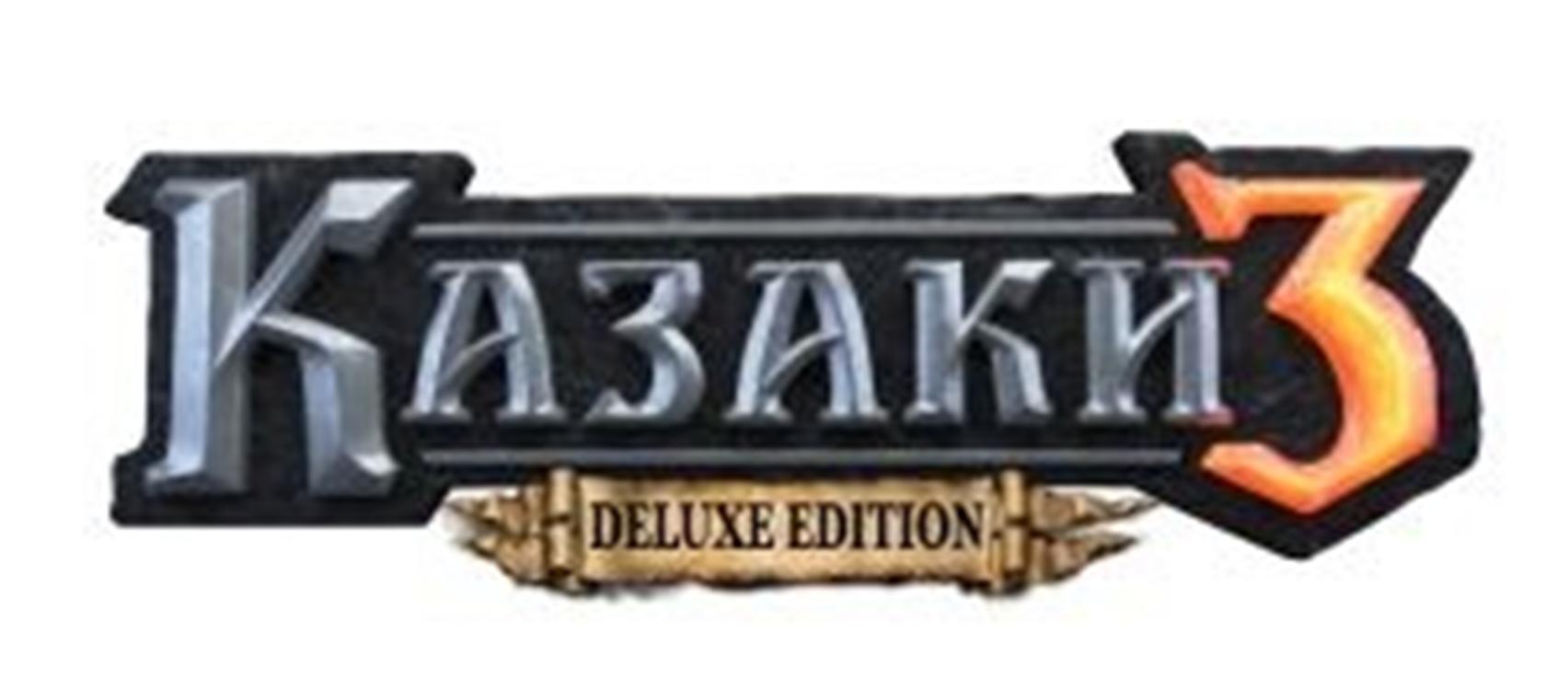Казаки 3 Delux Edition  (lg)