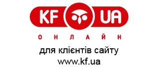 КФ.ЮА Online