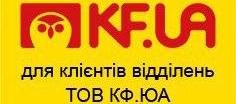 КФ.ЮА