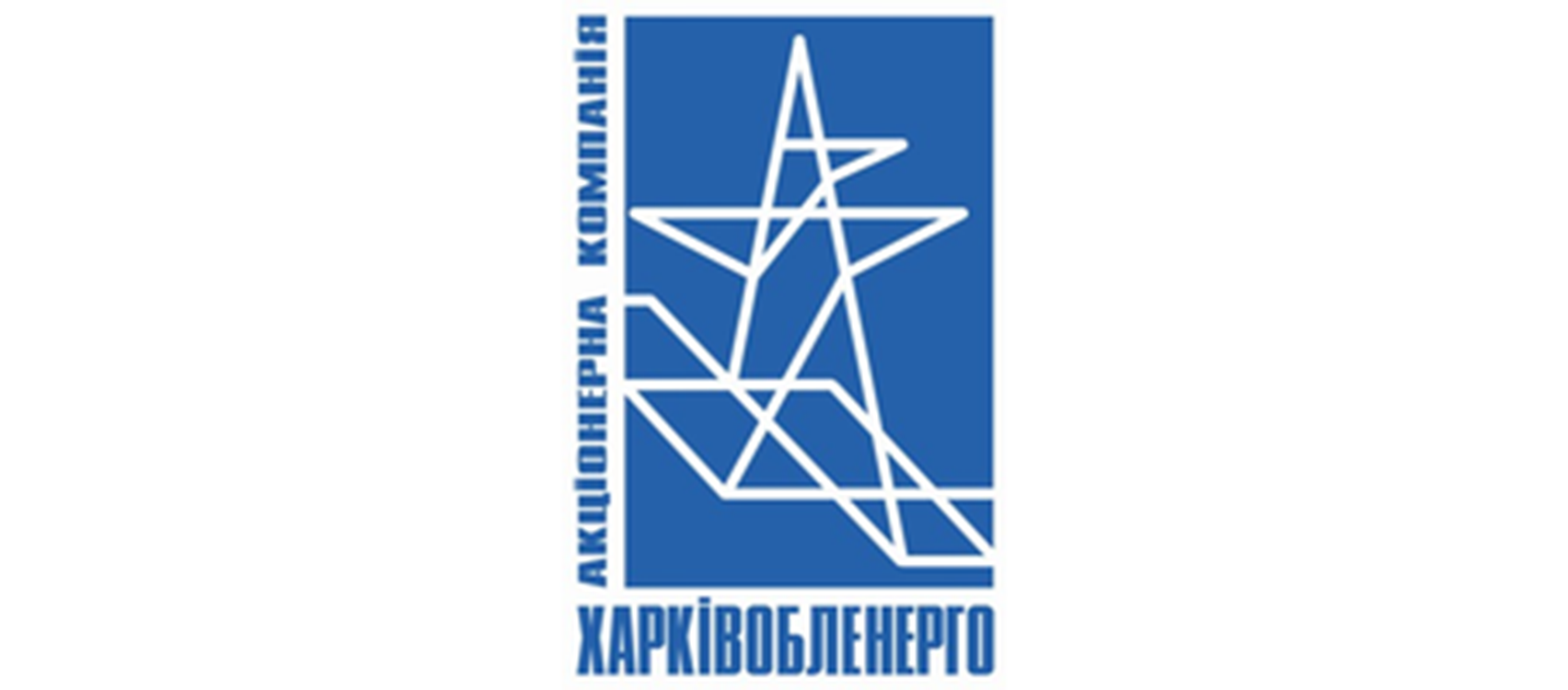 "Липецьке РВЕ АК ""Харківобленерго""  (за послуги до 31.12.2018)"