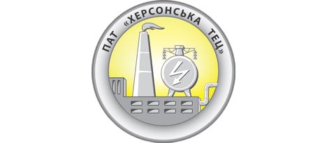 """ПАТ """"Херсонская ТЕЦ"""""""