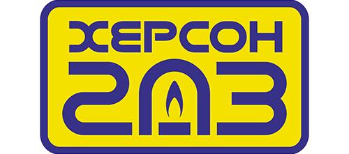 Херсонрегионгаз - Цюрюпинский  филиал