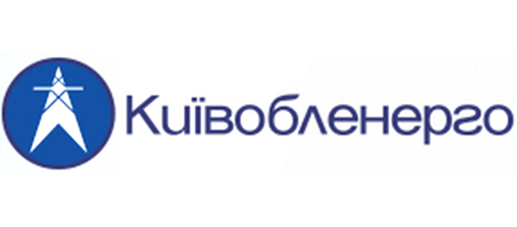 """ПАТ """"Київобленерго"""" Згурівський РЕМ  (p) (за послуги до 31.12.2018)"""
