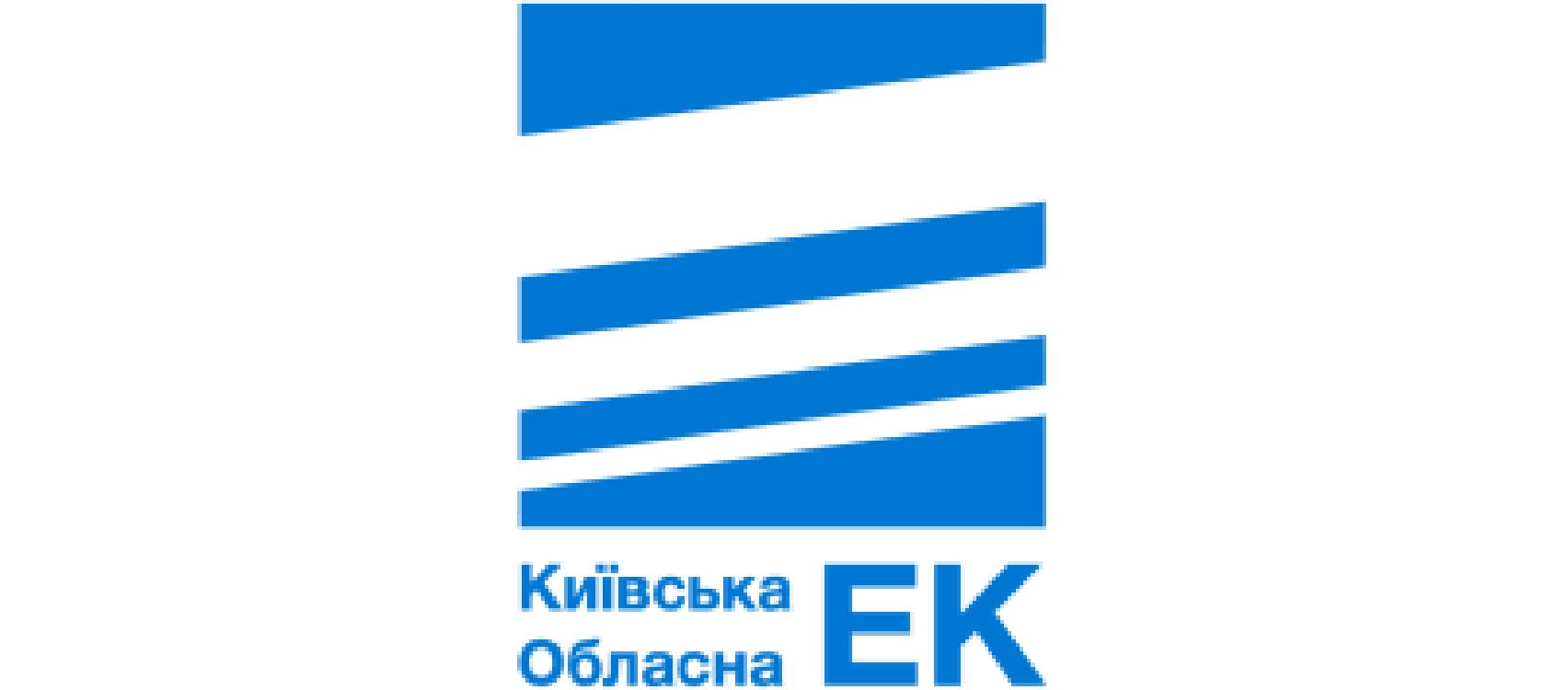 """ТОВ """"Київська обласна енергопостачальна компанія"""" Білоцерківське ВОК - район (p)"""