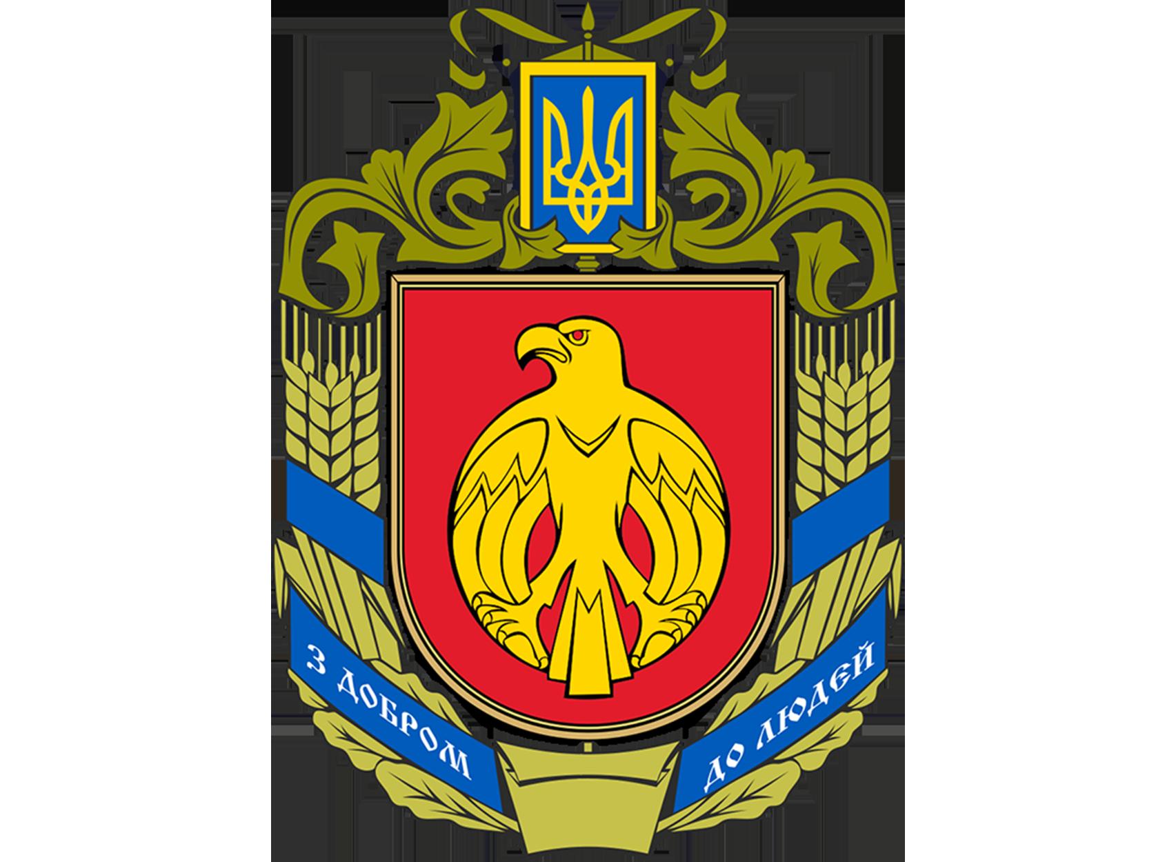 Штрафи за поруш ПДР, Кіровоградська обл