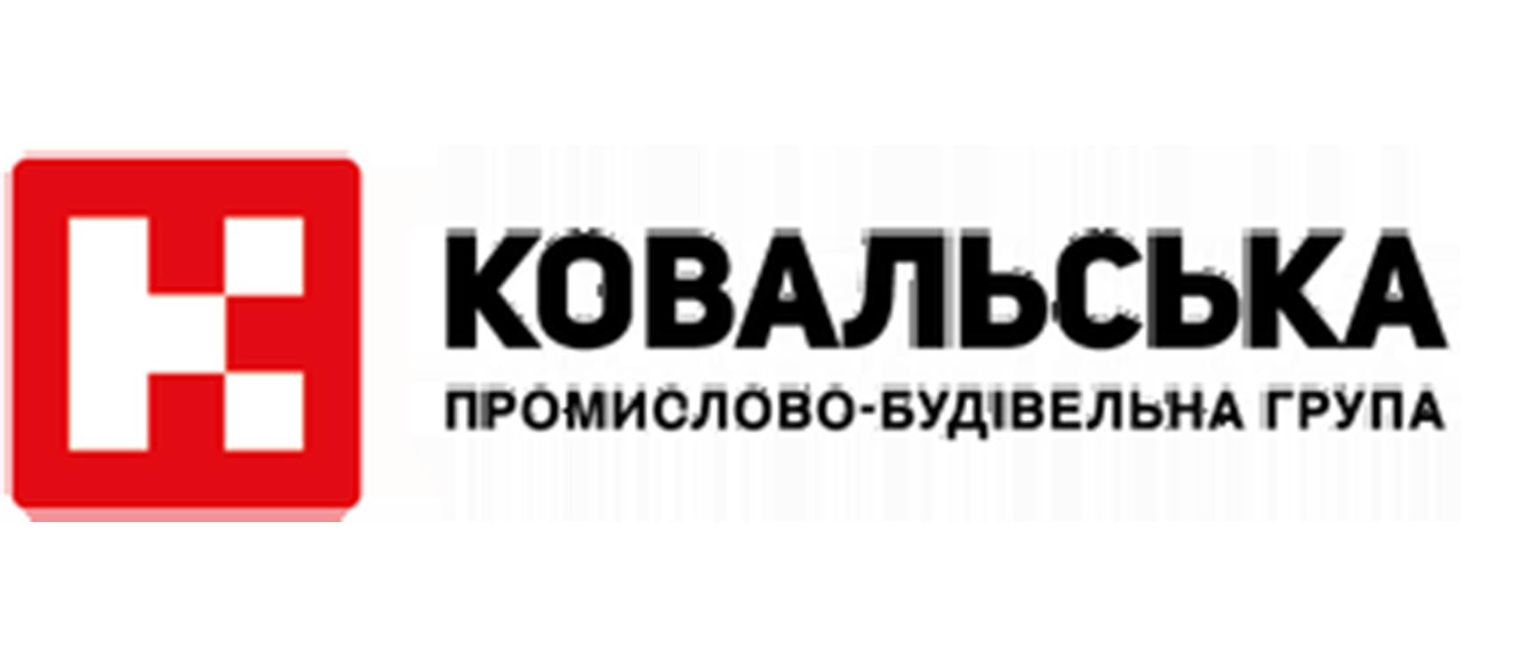 """ТОВ """"Ковальська-Житлосервіс"""""""
