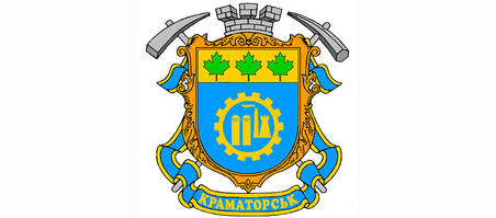 КПП Краматорский водоканал