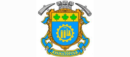 КАТП 052810 г.Краматорск