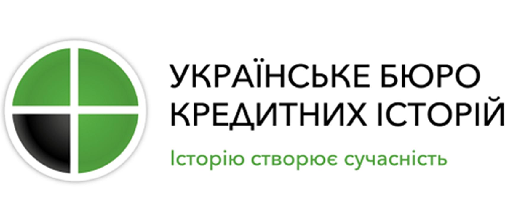 Кредитний рейтинг  (УБКІ)