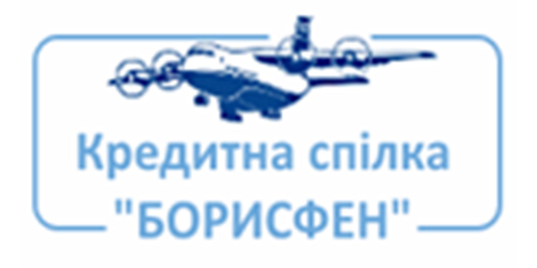 КС «БОРИСФЕН»