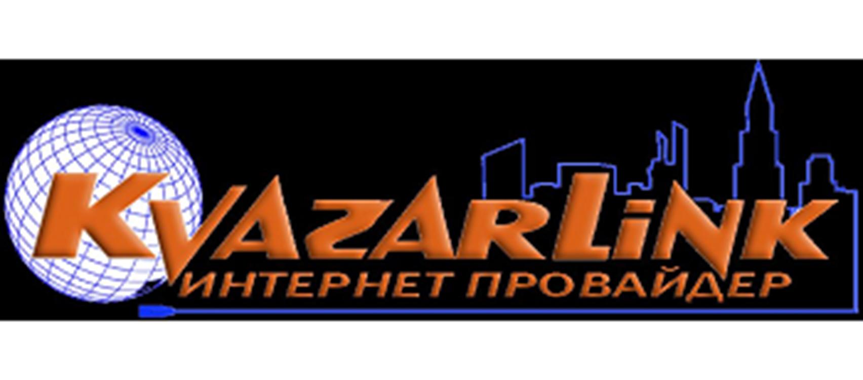 КВАЗАР-ЛІНК (Мелитополь)