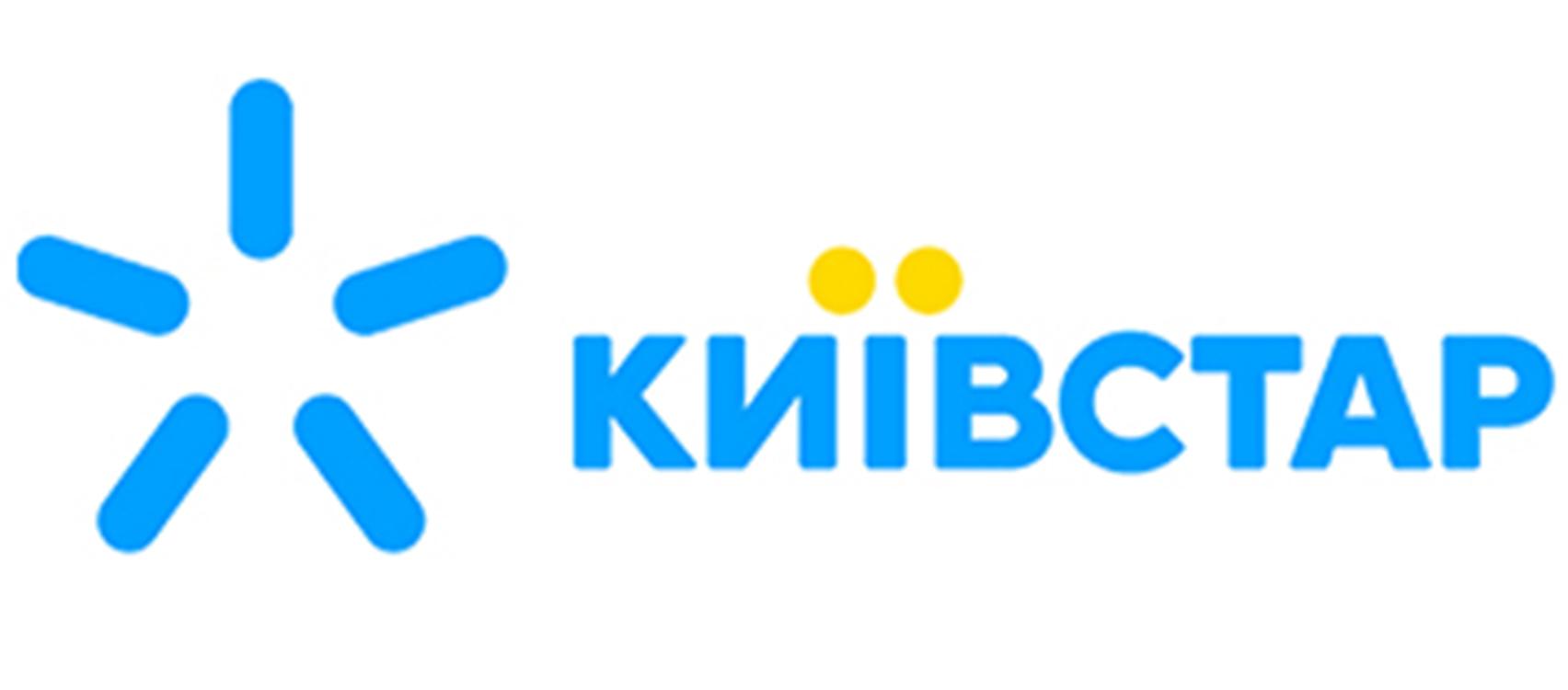 Київстар - поповнення рахунку за номером телефону